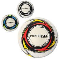 """Мяч футбольный 2500-12ABC """"ProfiBall"""", размер 5 (Y)"""