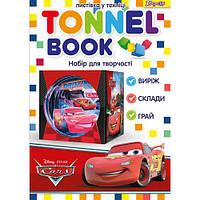 """Набор для творчества 1 Вересня 952988 """"Tunnel book. Cars"""" (Y)"""