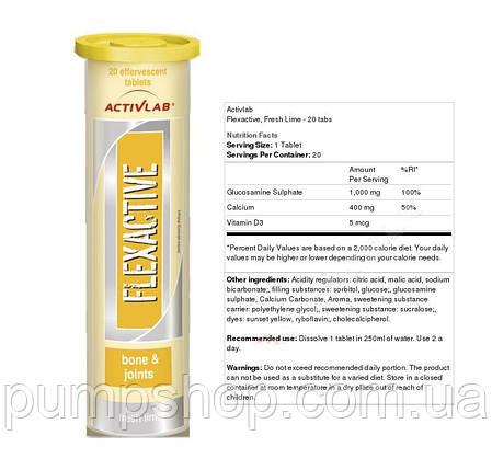 Для связок и суставов ActivLab Flexactive 20 таб., фото 2