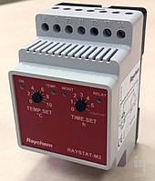 Электронный контроллер для систем антиобледенения и снеготаяния  RAYSTAT-M2-