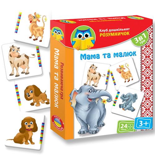 """Розумничок. Гра картонна """"Мама та малюк"""" VT1306-11 (укр)  ."""