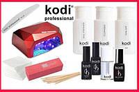 """Стартовый набор гель лаков Kodi """"Luxury"""" c гибридной лампой Уф CCFL/LED на 36ват"""