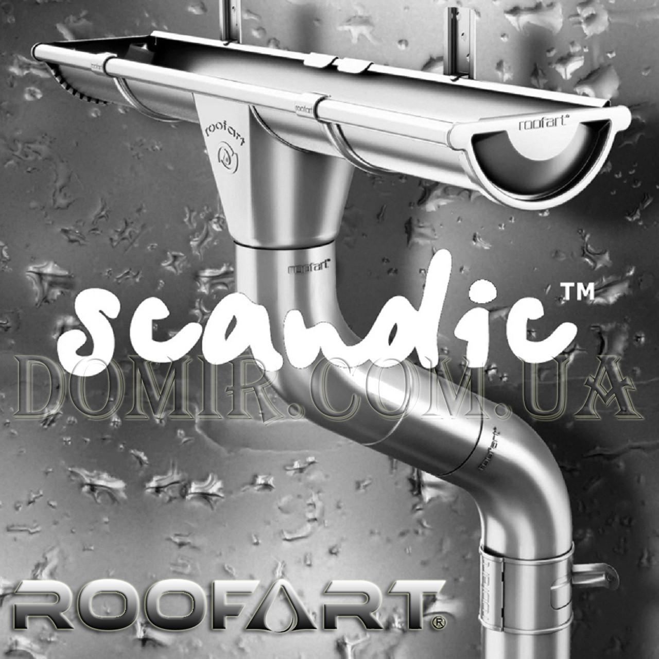 Водосток оцинкованный Roofart Scandic Zinc (Румыния)