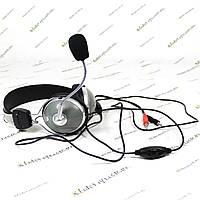 GrayCat - Гарнитура для компьютера (Наушники с микрофоном)
