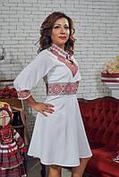 """Плаття жіноче """"Мілана"""" біле"""