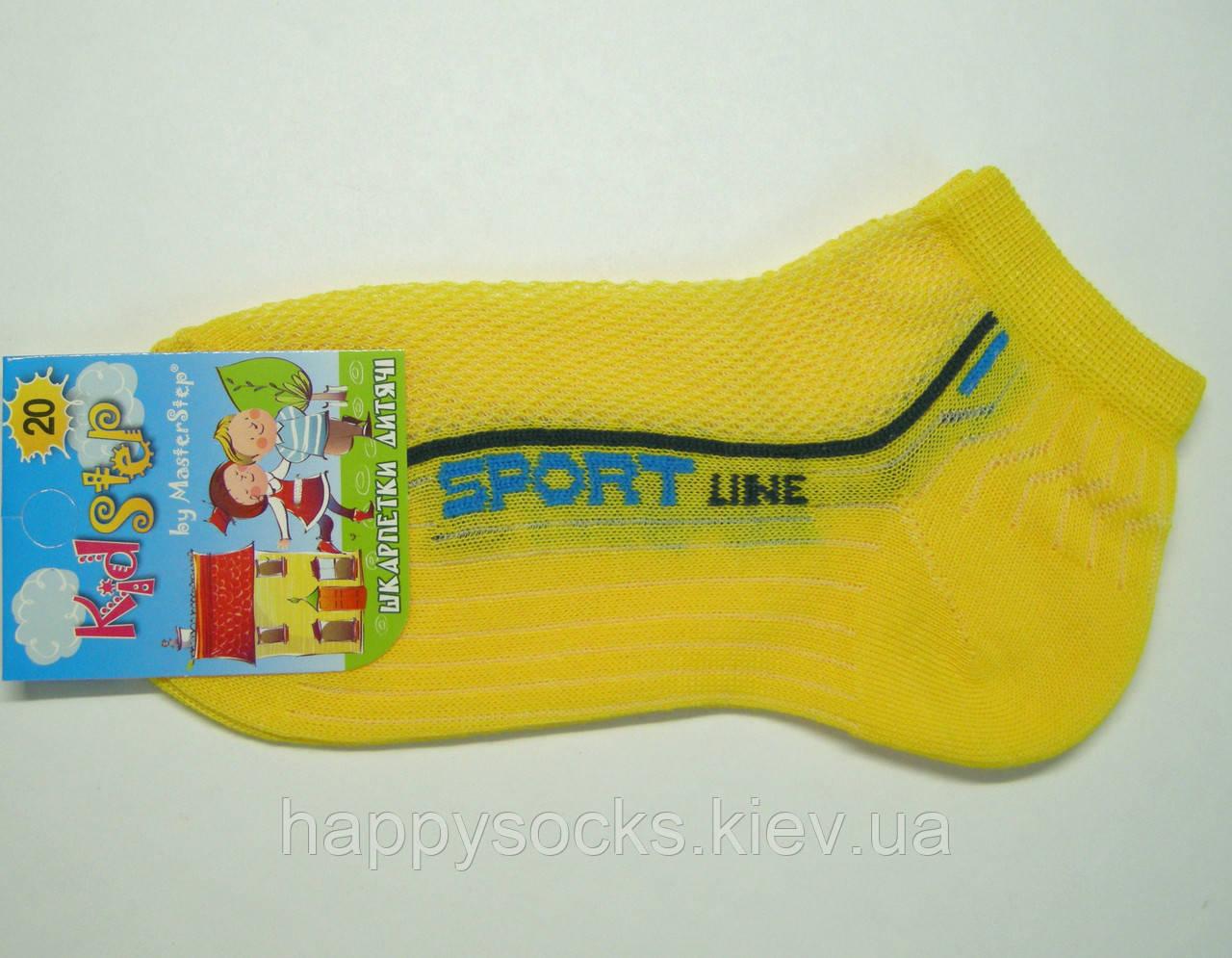 Хлопковые носки в сетку желтого цвета мальчиковые