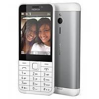 Nokia 230 DS Silver White