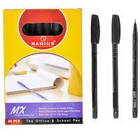 """Ручка MX тон 50 черн. """"МХ"""", чёрный,  50 шт. в упаковке (Y)"""