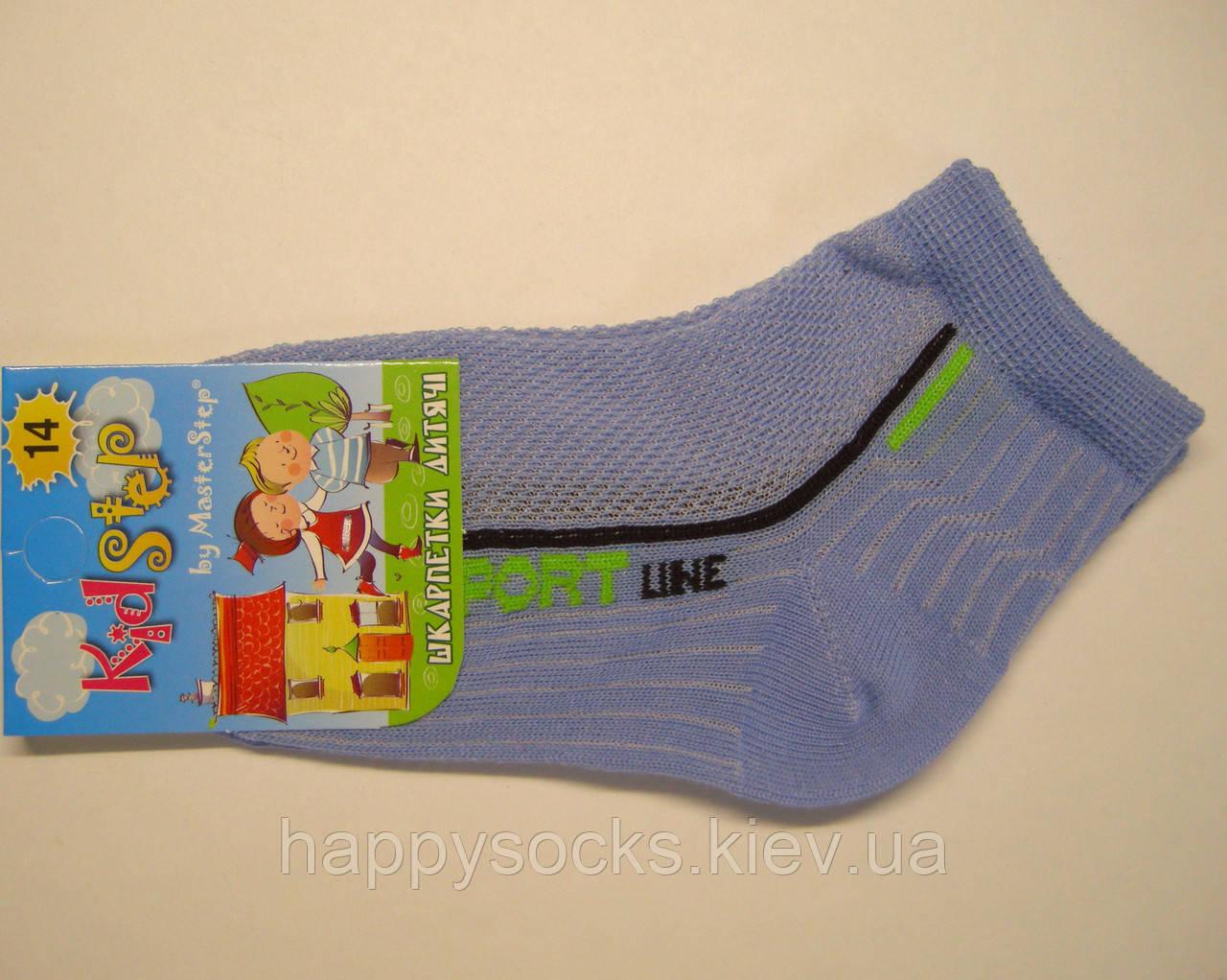 Носки в сетку хлопковые на мальчика голубого цвета