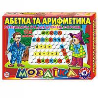 Детская мозаика  Азбука та  арифметика 34×24×4 см ТехноК 2223