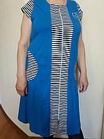 Домашний женский халат на молнии.Размеры 48-62