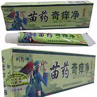 Бальзам от грибковой инфекции ног Хмонг
