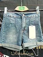 Женские молодежные джинсовые шорты
