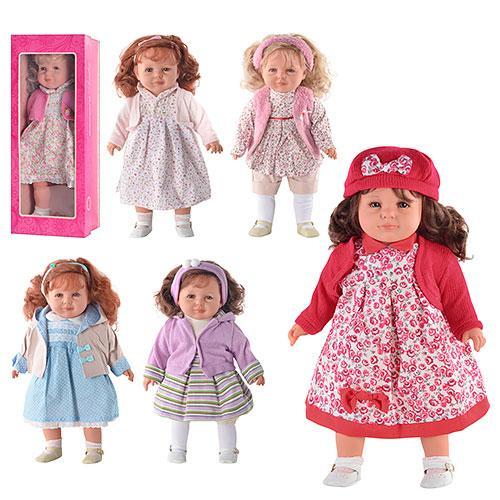 """Кукла M 1527 """"Amalia"""", 53 см (Y) - ИНТЕРНЕТ-МАГАЗИН """"DADDYSHOP"""" в Харькове"""