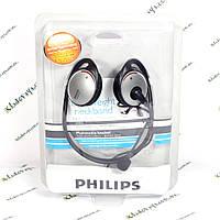 Philips SHM6100 - Гарнитура для компьютера (Наушники с микрофоном)