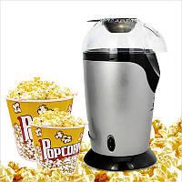 Машина для изготовления попкорна Popcorn Maker Homease PM-1600