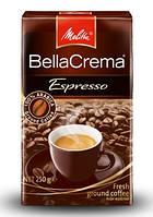 Кофе молотый Melitta Bella Crema Espresso,  250г