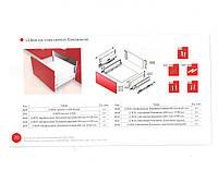 Комплектующие LS Box Perfect // Linken System / крепление задней стенки для стекла / L =33мм / H =180мм / серый