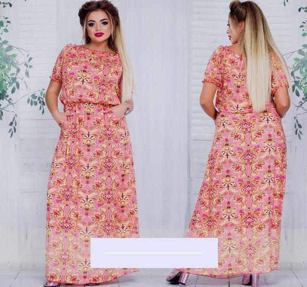 c71ed685e10c193 Летнее платье длинное с карманами, 46-64 размер - Shopping-Club в Запорожье
