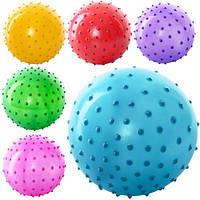 Мяч массажный MS 0021 (250шт.) 3 дюйма, ПВХ, 20г, 6 цветов,