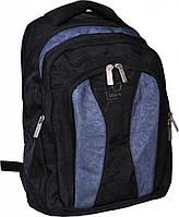 Купить рюкзак драйв рюкзак дорожный на колесиках samsonite