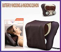 Массажнная подушка для шеи и плеч Butterfly Knocking & Kneading Cushion
