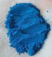 Перламутр сухой цвет Синий