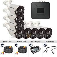 KIT-8480 Полный! комплект видеонаблюдения цифровые видеокамеры  2.4 Mp + видеорегистратор