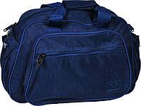 Дорожная сумка Bagland Mr. Dark 0025570