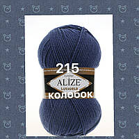 Пряжа для ручного вязания Alize LANAGOLD (Ализе ланаголд)   215 черника ..