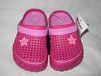 Кроксы с ортопедической стелькой  для девочки ТМ Calуpso р.24-29 розовые