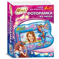 """Набор для творчества 3059-4 """"Фоторамка из гипса. Винкс"""" (Y)"""