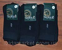 Упаковка черных носков на лето - Турецких