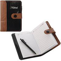 """Блокнот 70PG """"Notebook"""" (Y)"""