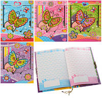 Набор для творчества MK 0943-1 (200шт.) дневник с замком, 4 цвета, в кульке 21-16,5-1,5см