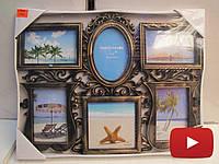 Рамка для фотографий, коллаж на 6 фото, бронзовый цвет