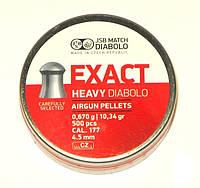 Пули JSB EXACT Havy Diabolo 0,67 гр