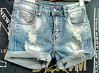 Женские молодежные качественные джинсовые шорты