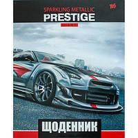 """Дневник школьный 910965 """"Prestige"""" (укр.) (Y)"""