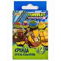 """Мел цветной 400175 """"Ninja Turtles"""", 12 шт. (Y)"""