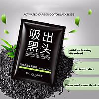 Китайская маска от угрей Bioaqua 8 гр, одноразовый пакет