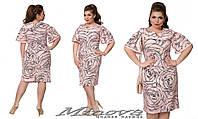 Летнее женское платье турецкая стрейч-костюмка размер 48-56