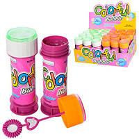 """Мыльные пузыри 898 """"Colorful Bubble"""", 25 мл, 24 шт. в упаковке (Y)"""