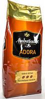Кофе в зернах Ambassador Adora 900 г