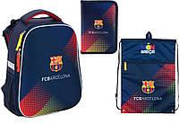 """Комплект школьный. Рюкзак """"FC Barcelona"""" BC17-531M, Пенал и Сумка, ТМ  KITE"""