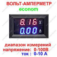 Вольтметр 0-100В + амперметр 10А, универсальный, цифровой с шунтом
