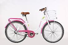 "Велосипед Ardis Berta 26"""