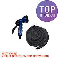 Шланг для полива Х Hose Pro с пластиковыми  соеденителями (37.5 м), чёрный