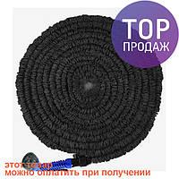 Шланг для полива Х Hose Pro с пластиковыми  соеденителями (45 м), чёрный