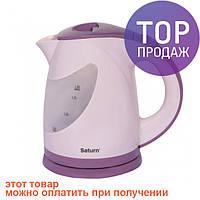 Электрочайник Saturn ST-EK0004 Violet